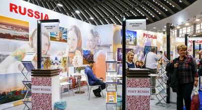 Stand Rusije na Sajmu turizma 2017.