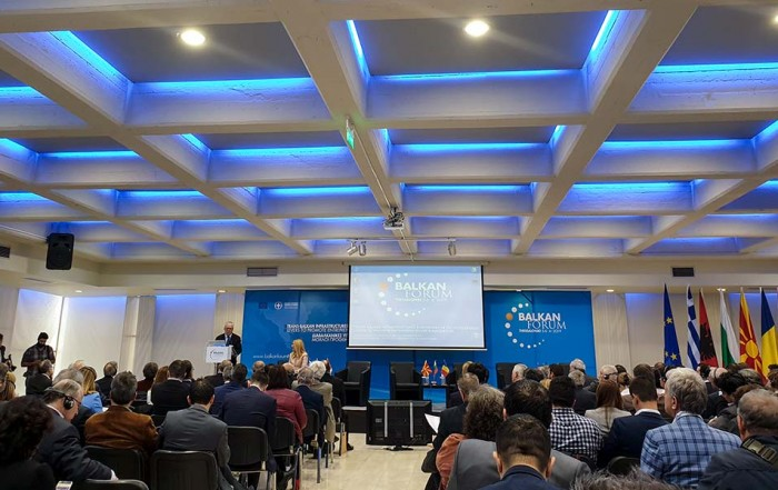 Participation of Belgrade Fair at the Balkan Forum in Thessaloniki