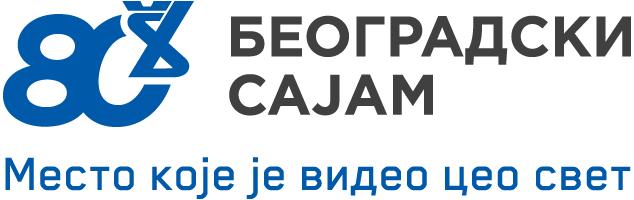 Београдски сајам Retina Logo