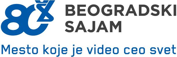Beogradski sajam Retina Logo