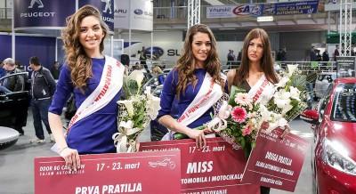 Miss BG Car Show 2016