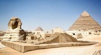 Египат