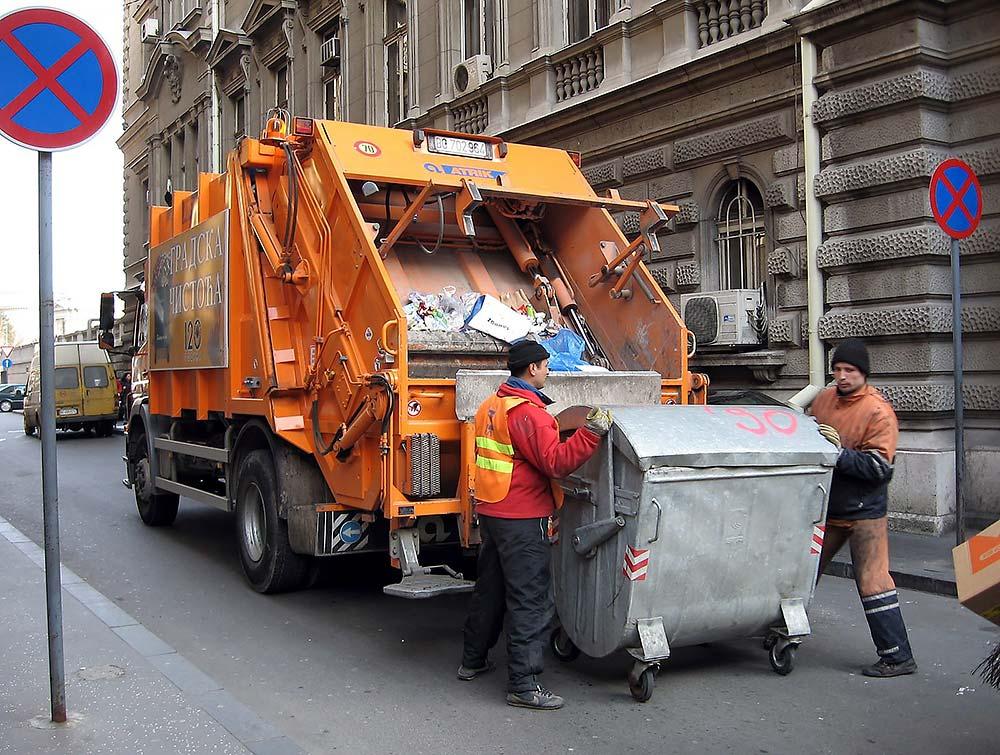 JKP Gradska čistoća