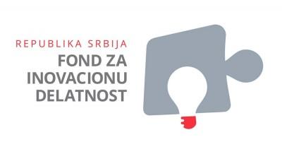 Фонд за иновациону делатност Републике Србије