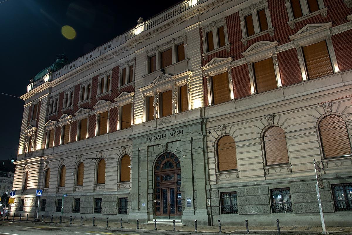 ЈКП Јавно осветљење Београд - Народни музеј