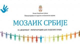 Mozaik Srbije
