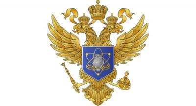 Министарство науке и високог образовања Руске Федерације