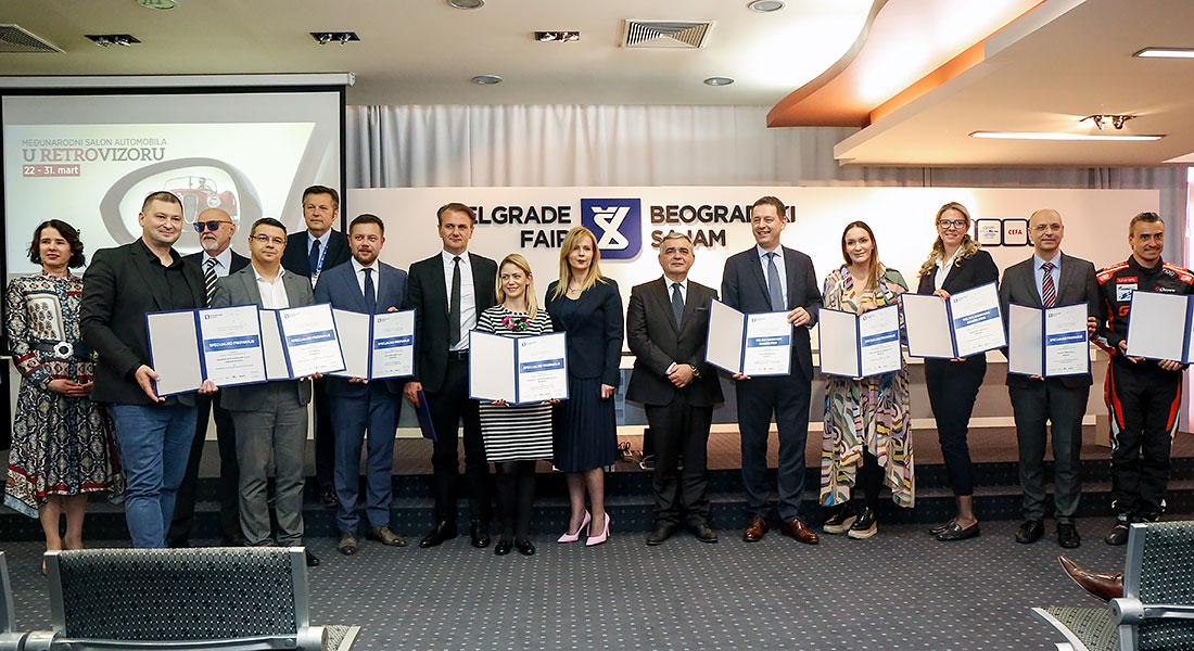 Велике награде Београдског сајма