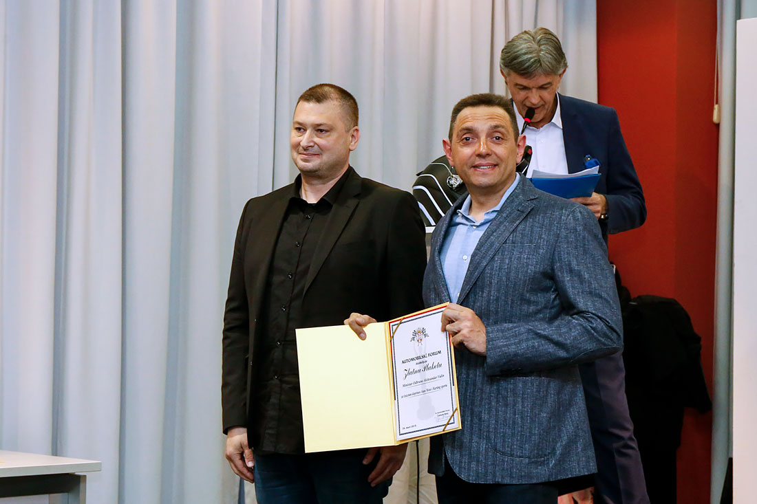 Minister of Defence Aleksandar Vulin received the award for outstanding contribution to autosport