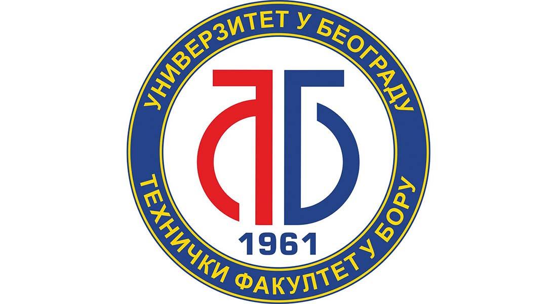 Tehnički fakultet u Boru, Univerzitet u Beogradu