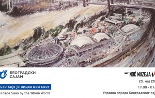 Noc muzeja na Beogradskom sajmu