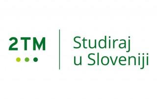 2ТМ – бесплатне универзитетске студије у Словенији