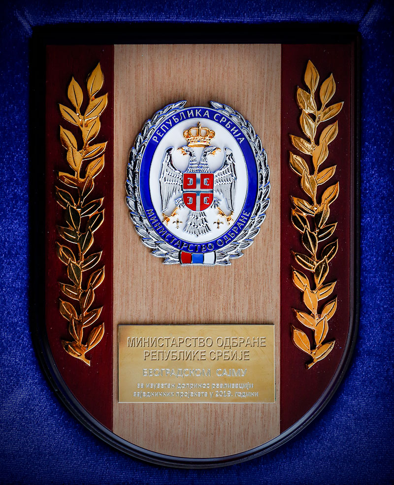 Defense Media center presented a plaque to Belgrade Fair for successful business cooperation in 2019