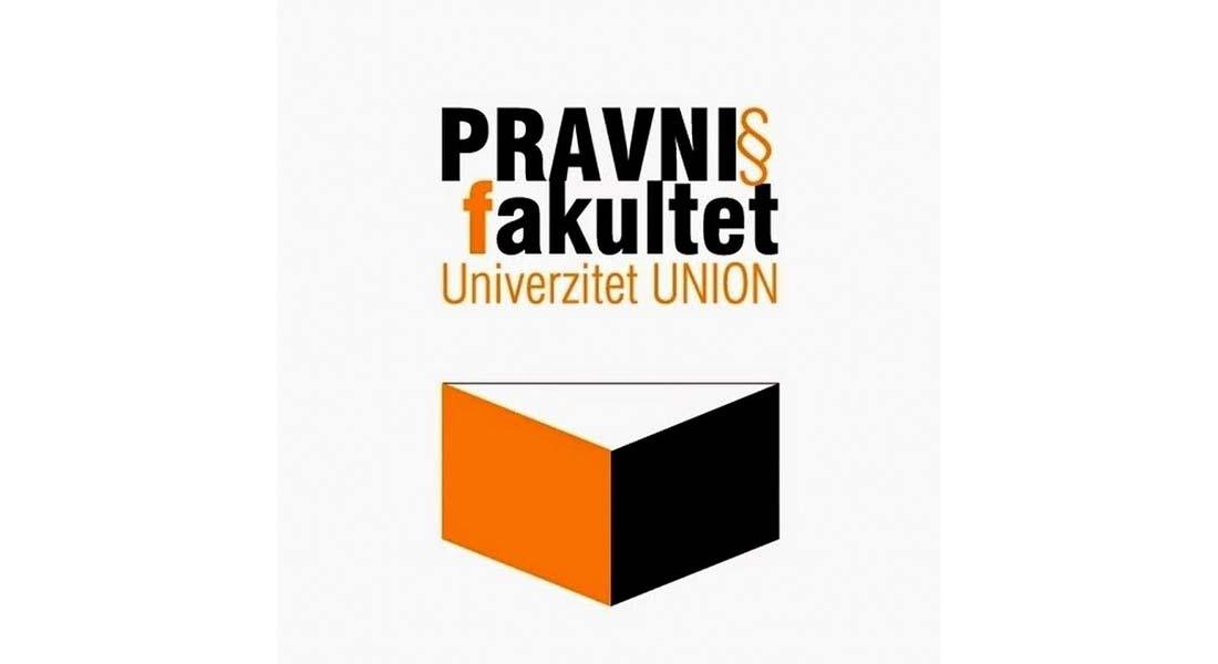 Професор Момчило Грубач – прва специјализована правна књижара на Балкану