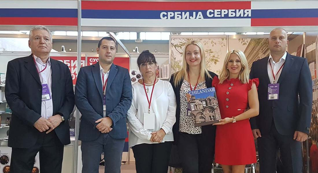 The Delegation of the City of Belgrade and Belgrade Book Fair presented at 31st Moscow International Book Fair the forthcoming Belgrade Book Fair