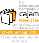 Sajam knjiga 2017. logo