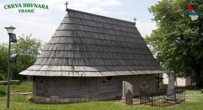 Crkva brvnara u Vranicu