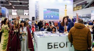GO BELGRADE – Beograd vas dočekuje otvorenog srca