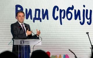 potpredsednik Vlade i ministar trgovine, turizma i telekomunikacija Rasim Ljajić