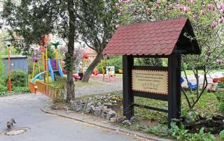 Centаr za zastitu odojcadi, dece i omladine u Zvecanskoj