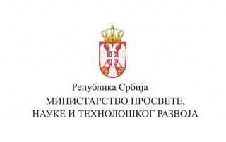 Ministarstvo prosvete, nauke i tehnološkog razvoja