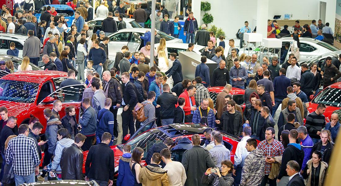 Међународни салон аутомобила 2017.