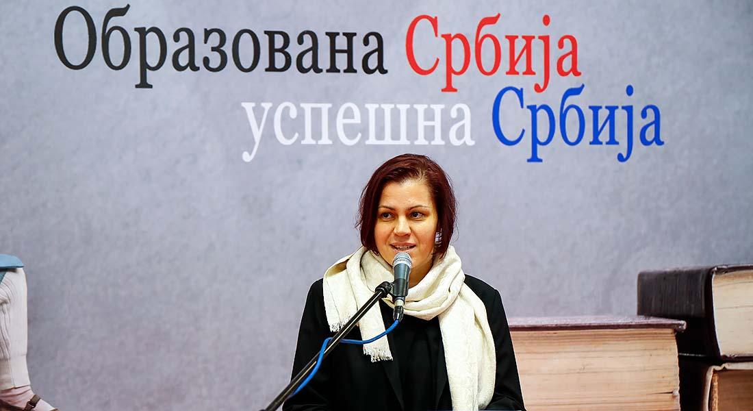 Anamarija Viček, državna sekretarka u Ministarstvu prosvete, nauke i tehnološkog razvoja Republike Srbije