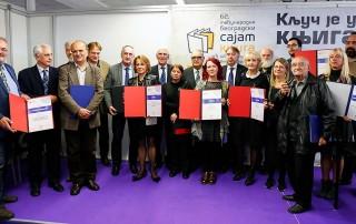 Nagrade 62. Međunarodnog beogradskog sajma knjiga