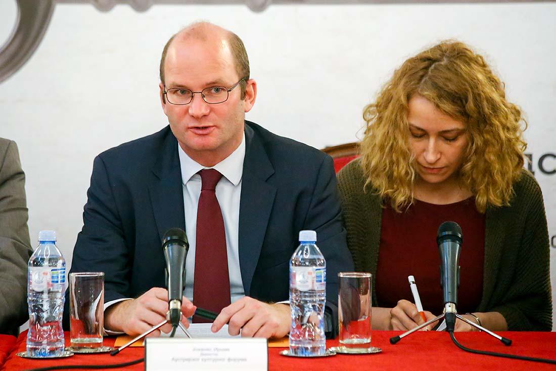Johanes Iršik, direktor Austrijskog kulturnog foruma