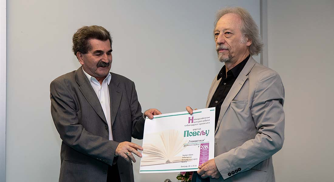 Nagrada u kategoriji najbolji izdavač je pripala izdavaču Geopoetika