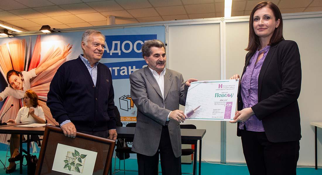 U kategoriji najprofesionalniji izdavač, nagrada je pripala Laguni