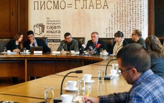 Belgrade Book Fair Announced