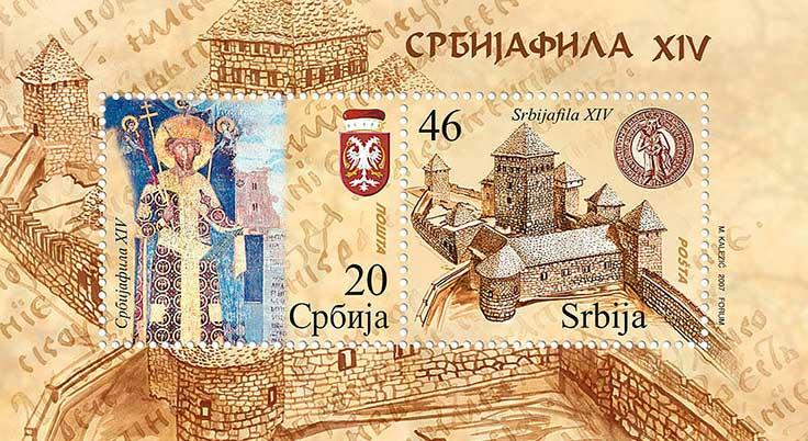 Poste Srbije